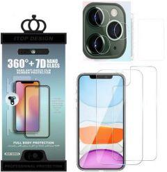 Front and Back Screen Protector for Apple iPhone 11 Pro - Transparent