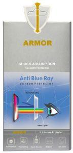 Armor Anti Blue Light Screen Protector For Oppo A15 - Transparent