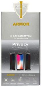Armor Privacy Screen Protector For Samsung Galaxy S20 FE - Transparent Black