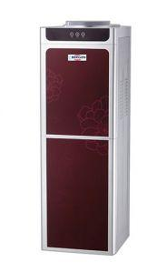 Bergen Hot And Cold Water Dispenser With Cabinet, Red- BYB87