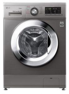 LG Front Load Automatic Washing Machine, 8 KG, Inverter Motor, Silver - FH4G6TDY6