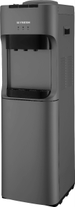 Fresh Water Dispenser 3 Taps Hot, Cold And Warm Gray - FW-16VCD