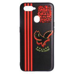 S-Ch Printed Back Cover For Oppo A5S - Multi-Color