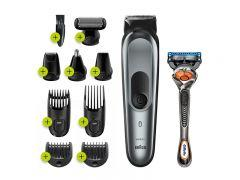 Braun All in One Hair Trimmer with Gillette Fusion5 ProGlide Razor for Men, Black/Grey - MGK7221