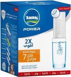 Tank Power 7 Water Filter Economy Pack - 7 Cartridges